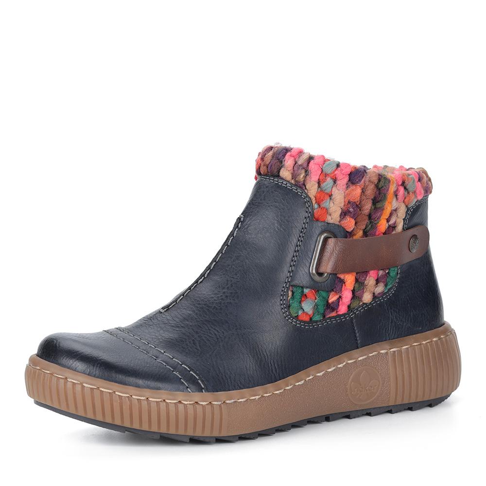 Синие ботинки без шнуровки на утолщенной подошве