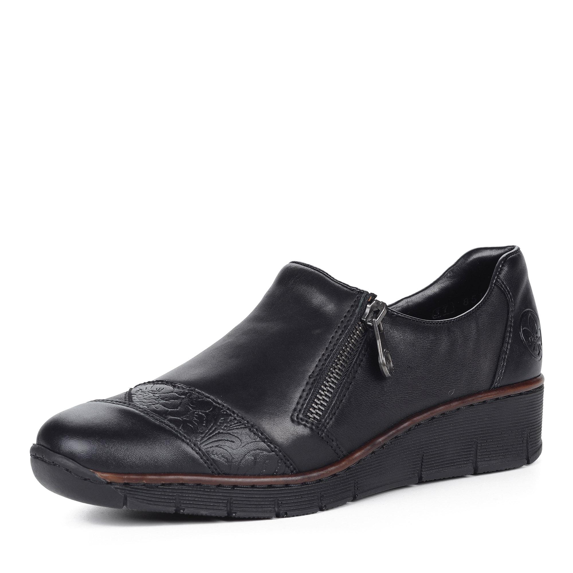 Черные туфли из комбинированных материалов на танкетке