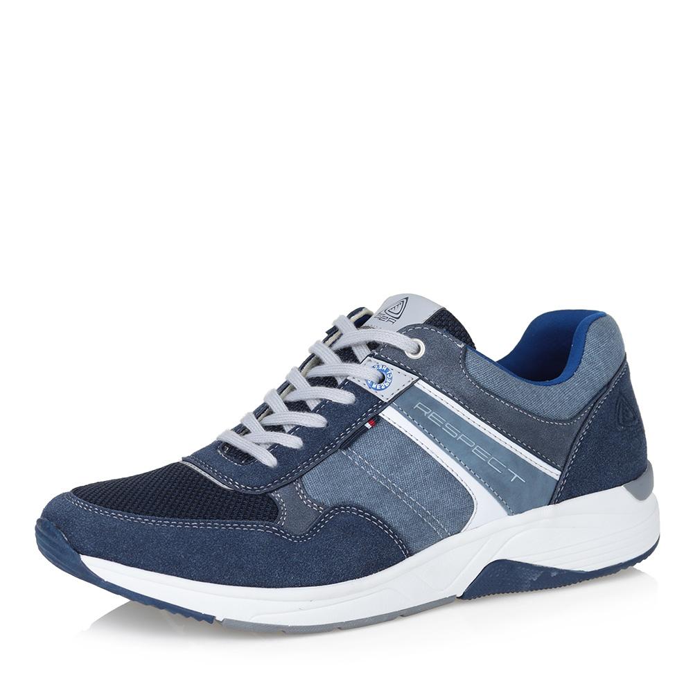 Темно-синие кроссовки из текстиля фото
