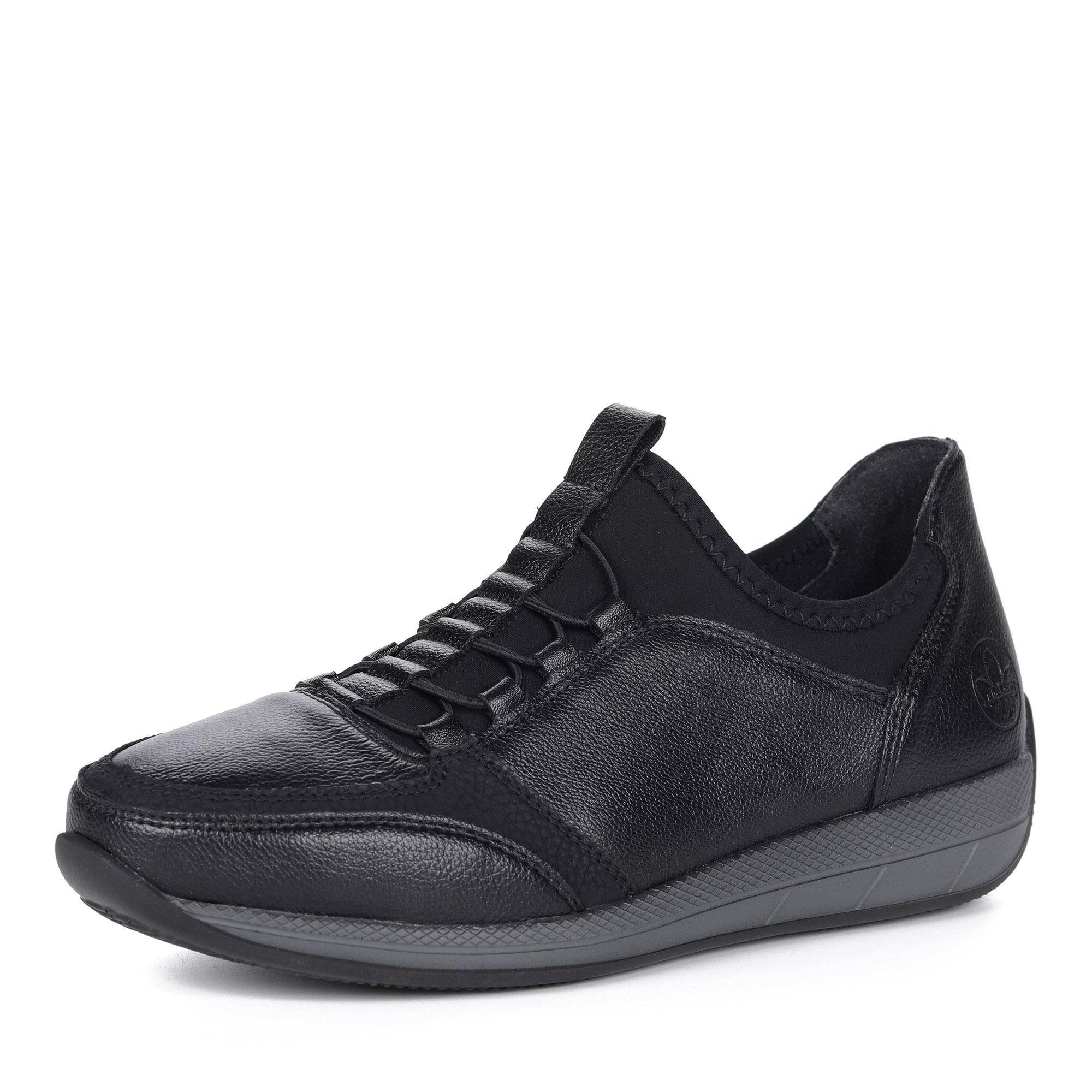 Черные кроссовки из экокожи
