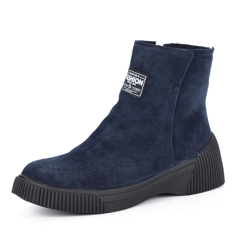 Синие велюровые ботинки на плоской подошве