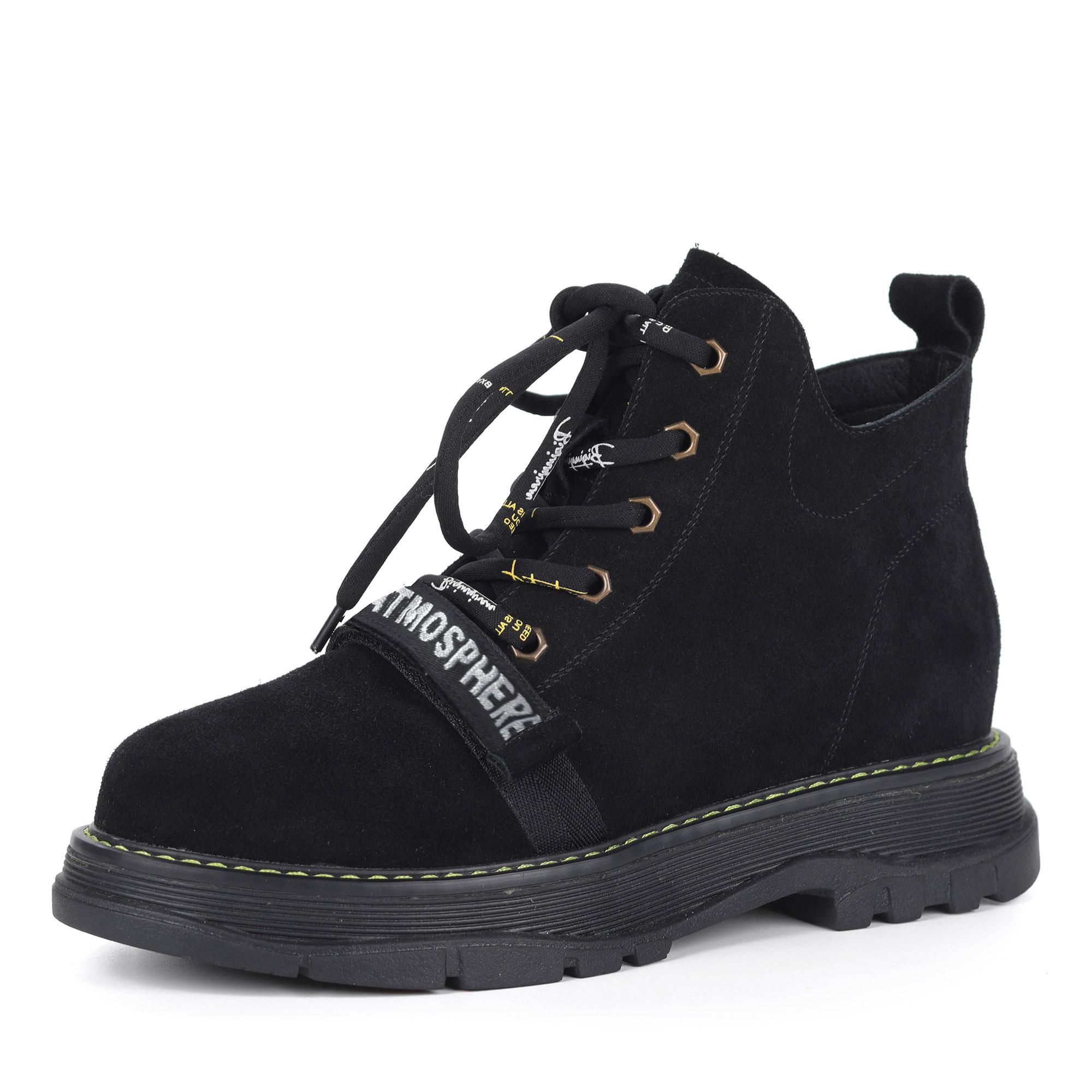 Черные ботинки из спилка на утолщенной подошве