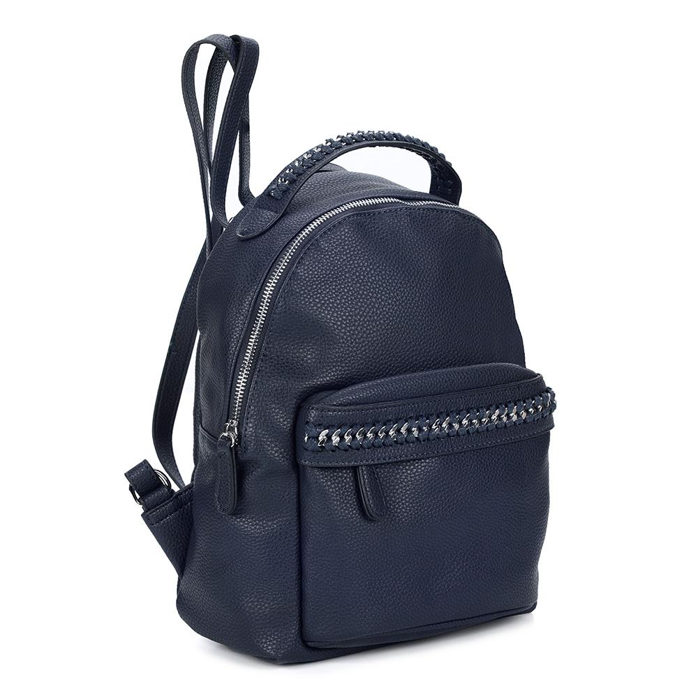 Темно-синий рюкзак с железными эллементами фото