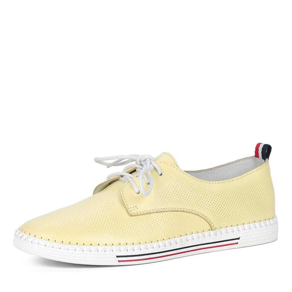 Желтые полуботинки из кожи на шнуровке