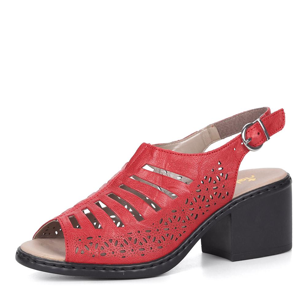 Красные босоножки из кожи на устойчивом каблуке