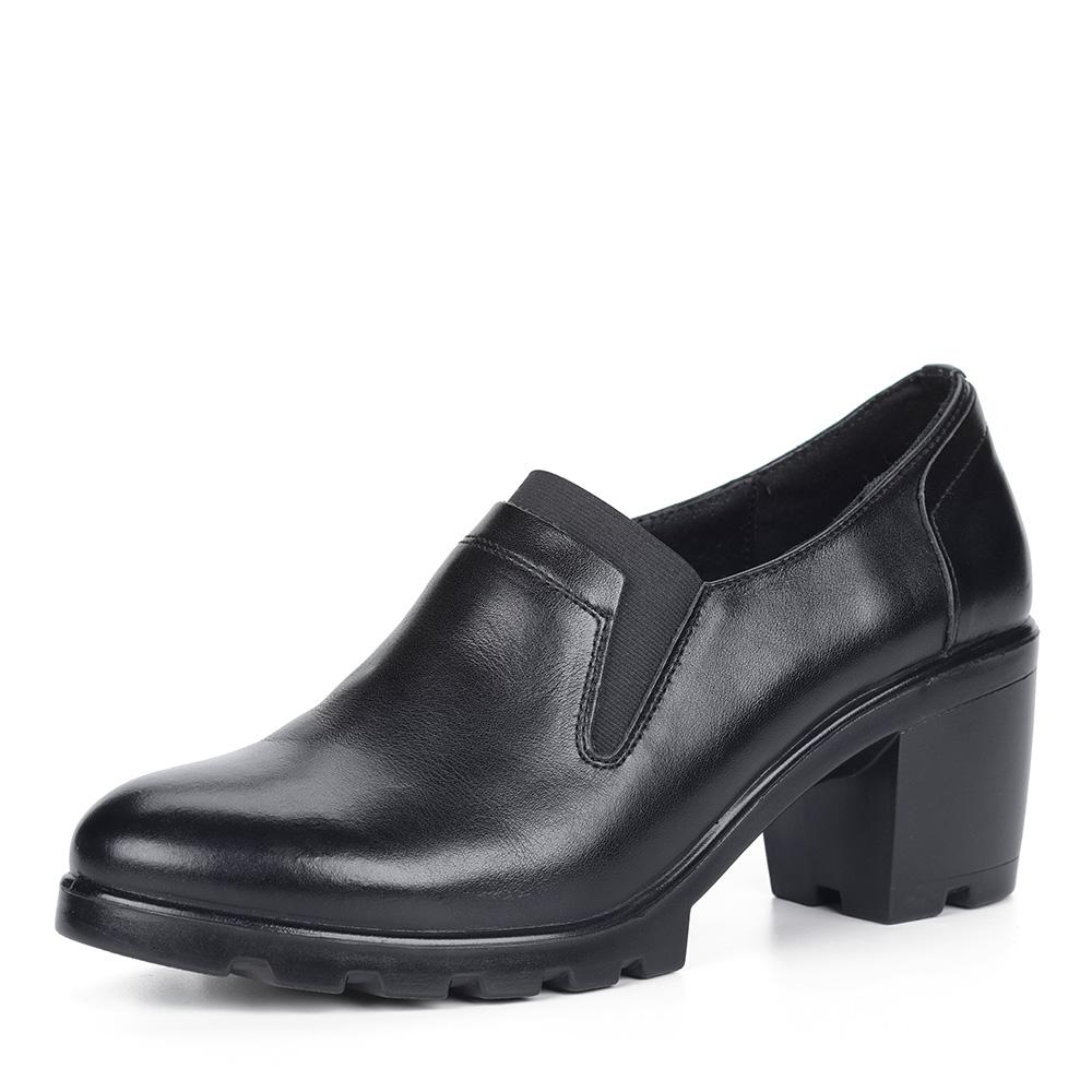 Черные закрытые туфли на утолщенной подошве