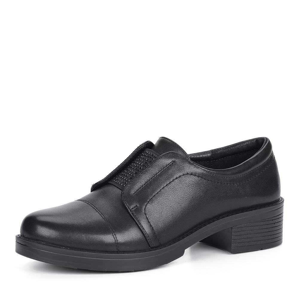 Черные кожаные полуботинки без шнуровки