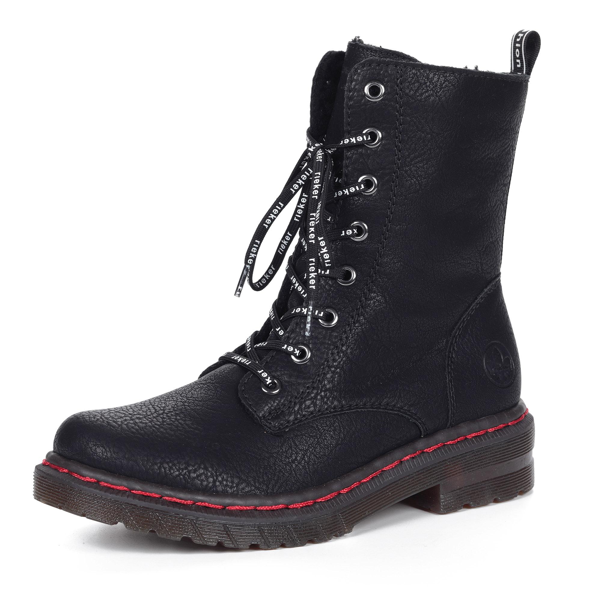 Черные полусапоги на шнуровке