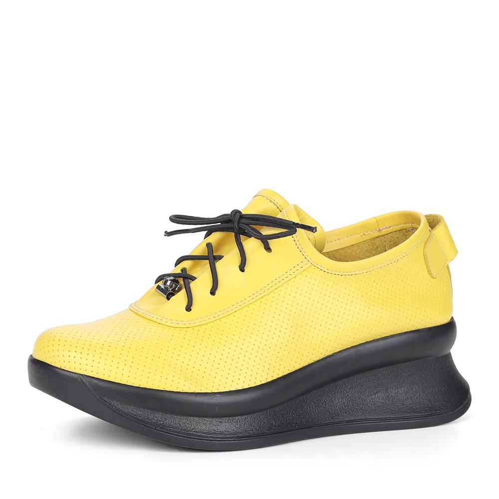 Желтые полуботинки из кожи на платформе