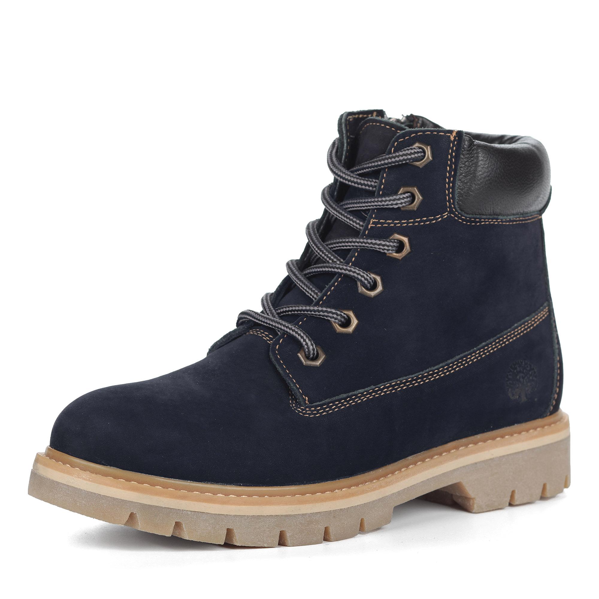 Синие ботинки из нубука на шерсти