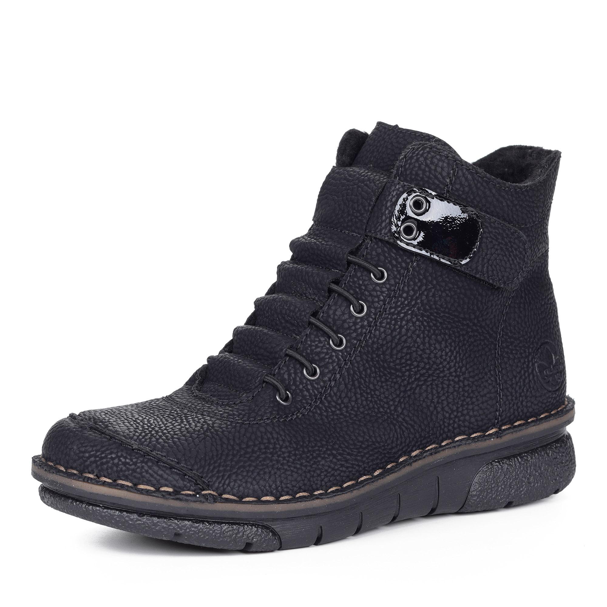 Черные ботинки из экокожи