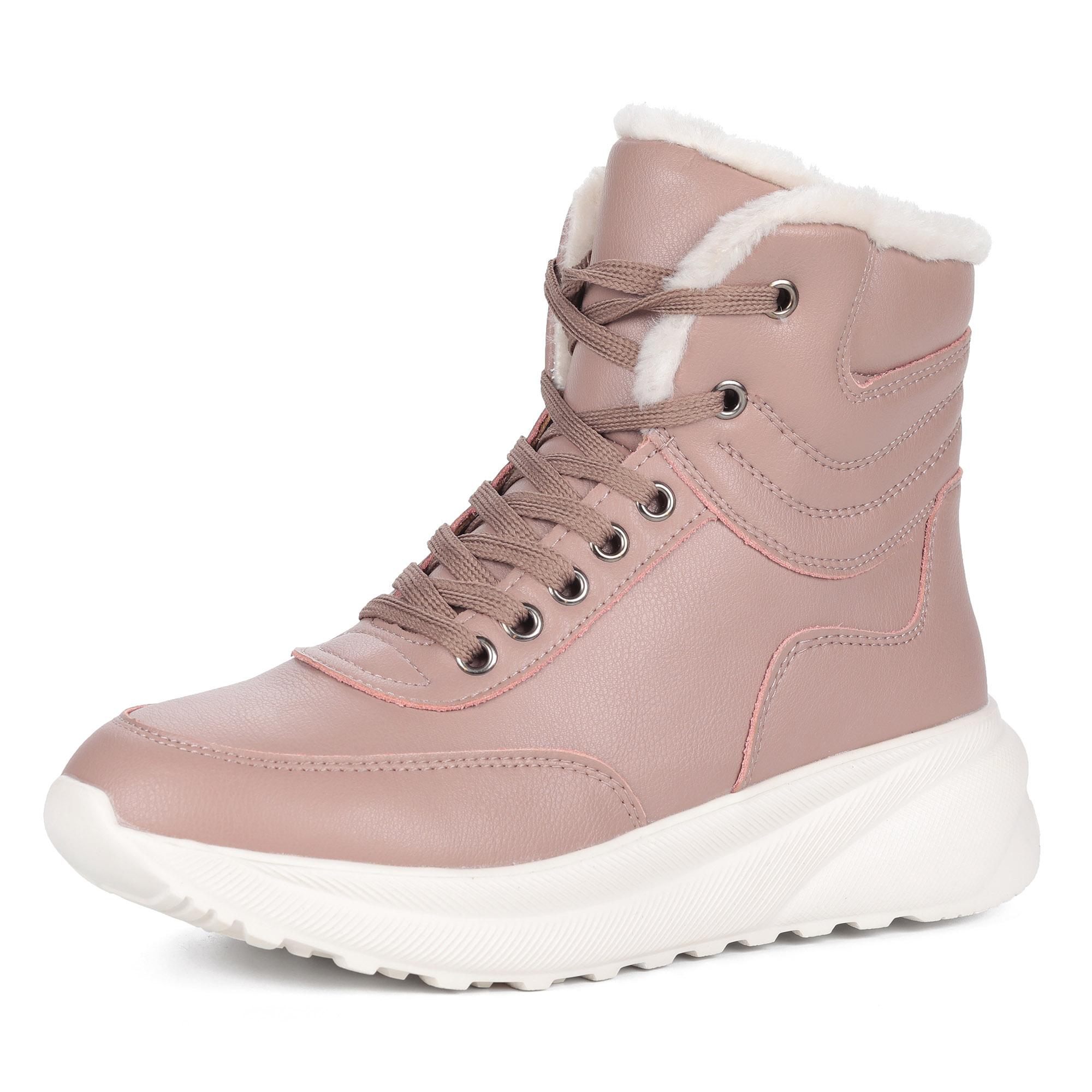 Розовые ботинки из кожи на шнуровке