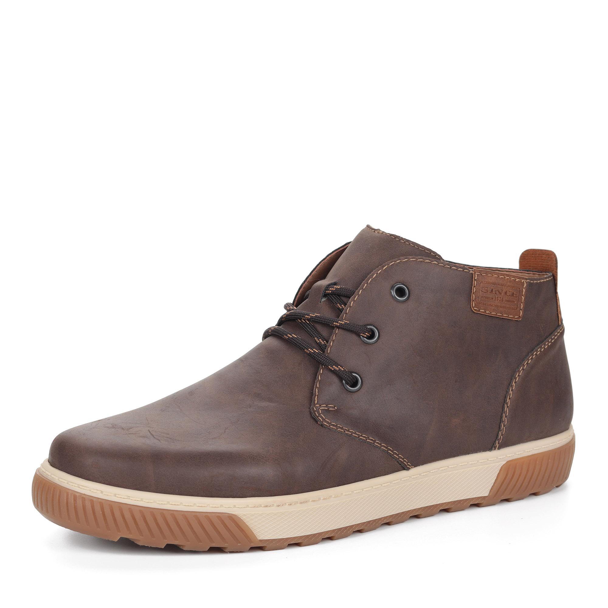 Коричневые ботинки дезерты из экокожи