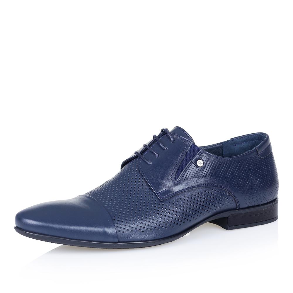 Синие кожаные полуботинки