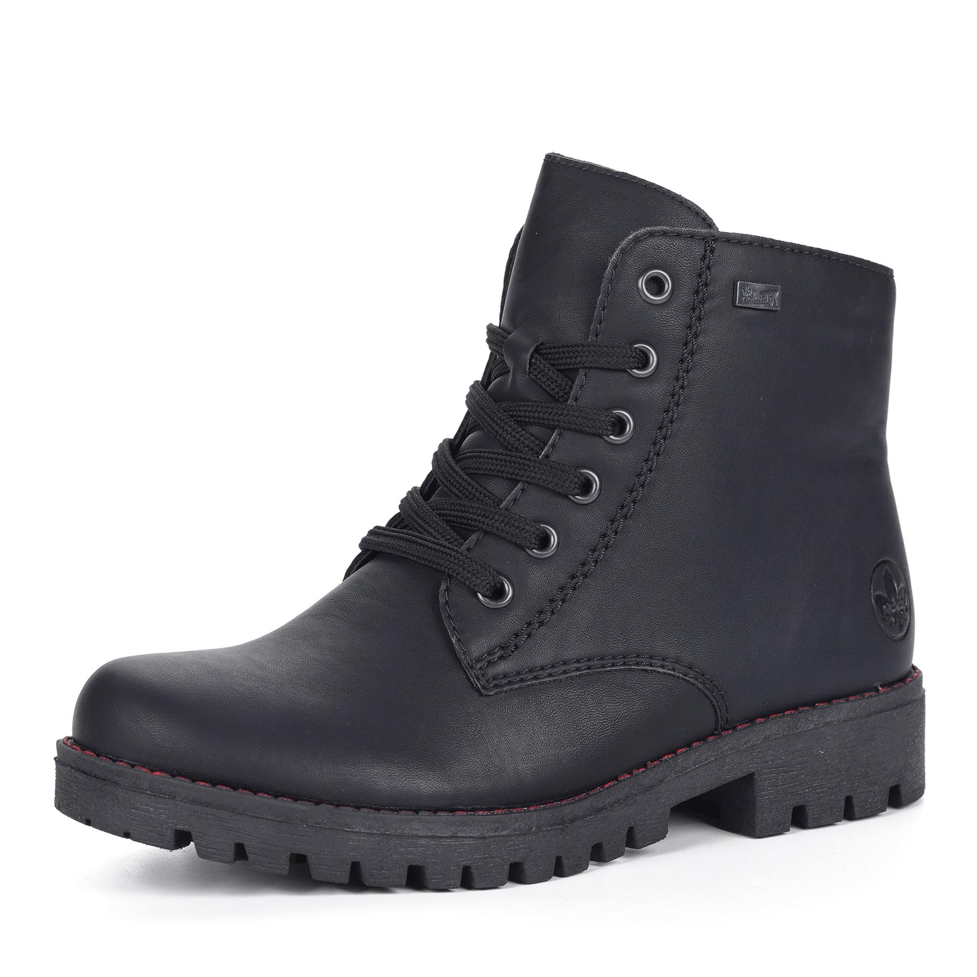 Черные ботинки из экокожи на рифленой подошве