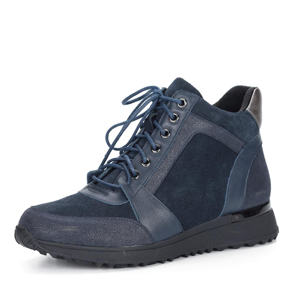 Синие высокие кроссовки на шерсти