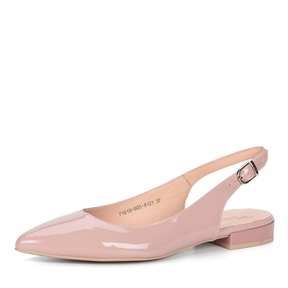 Розовые открытые туфли на низком каблуке