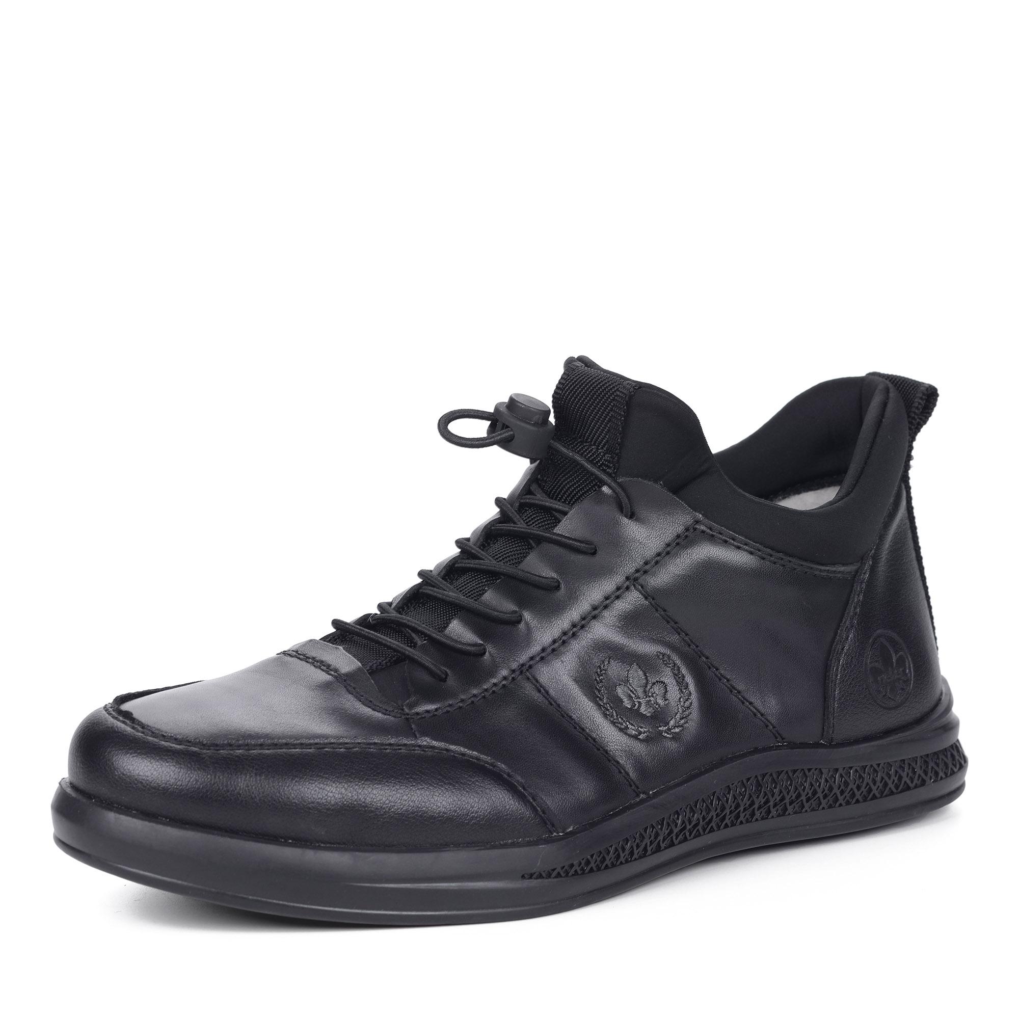Черные кроссовки из комбинированных материалов