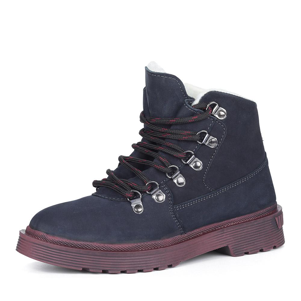 Синие ботинки из нубука на шнуровке