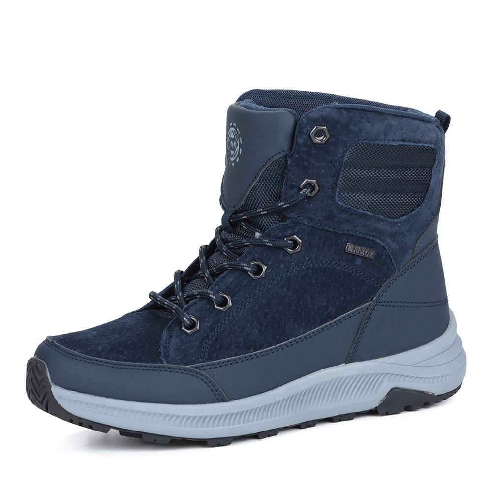 Комбинированные ботинки в синем цвете