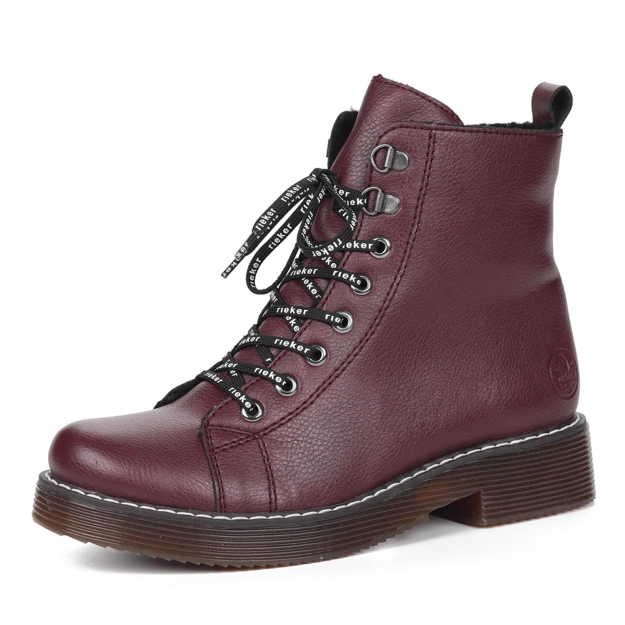 Бордовые ботинки на шнуровке