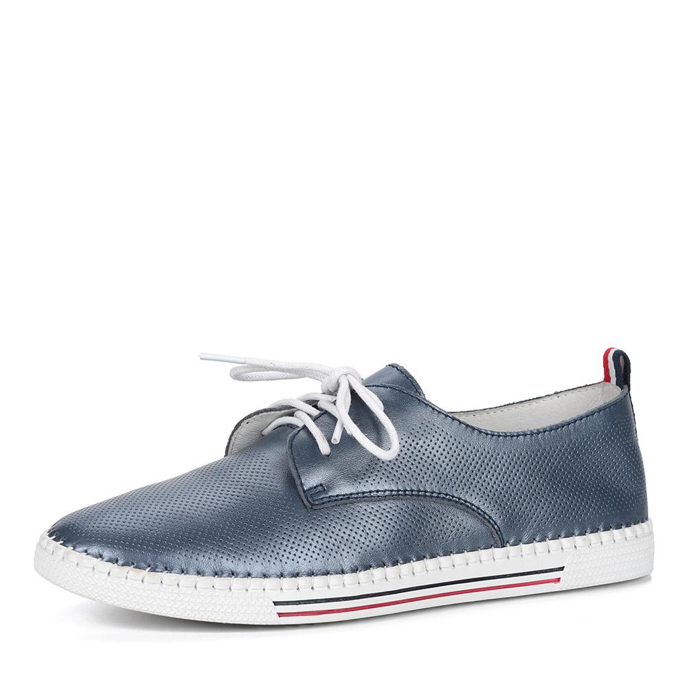 Синие полуботинки из кожи на шнуровке
