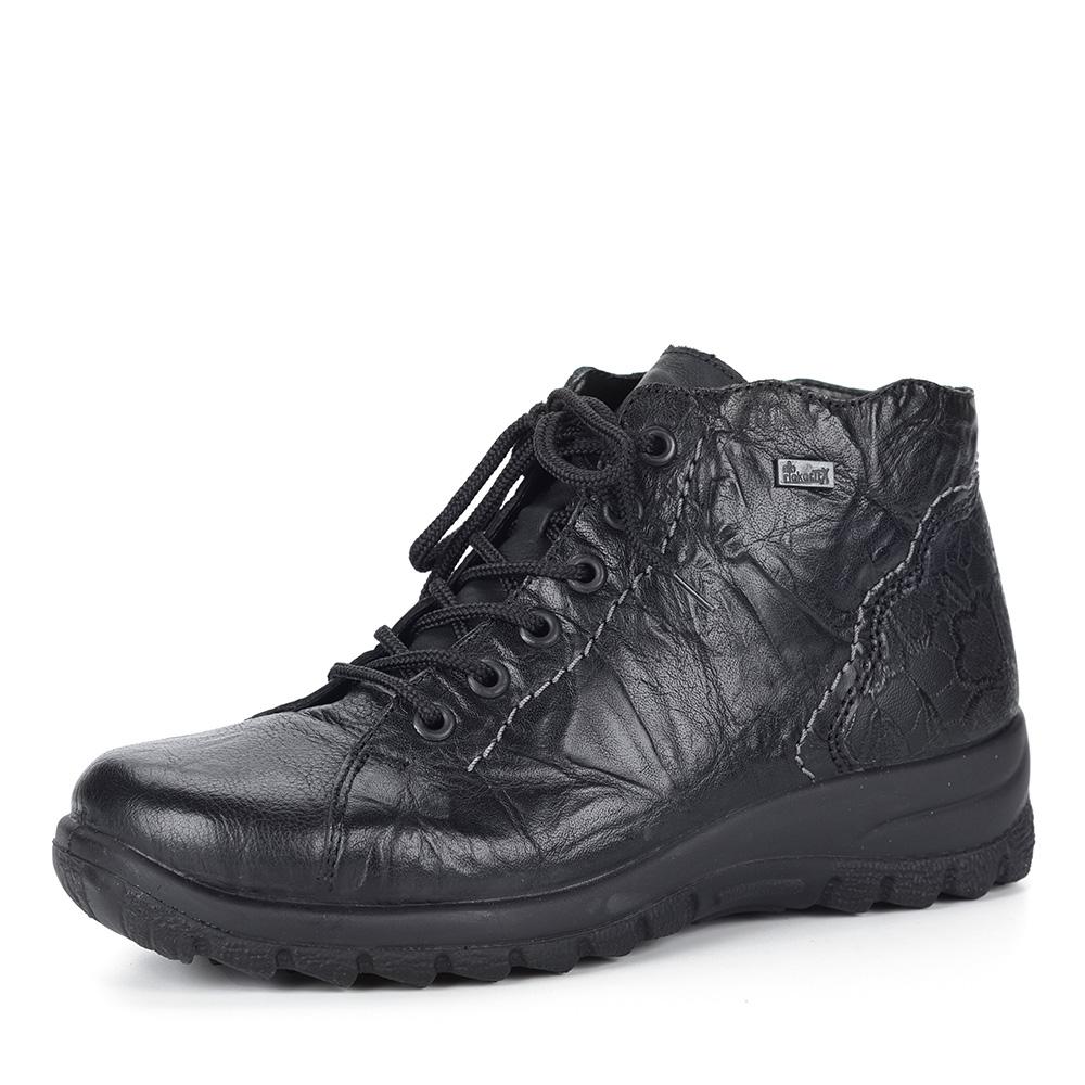 Черные ботинки из комбинированных материалов