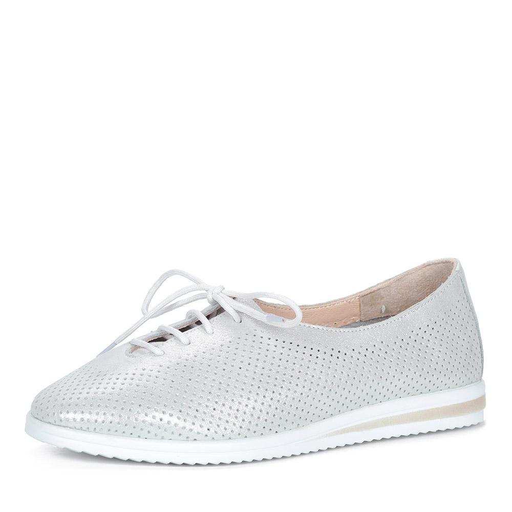 Белые комфортные туфли