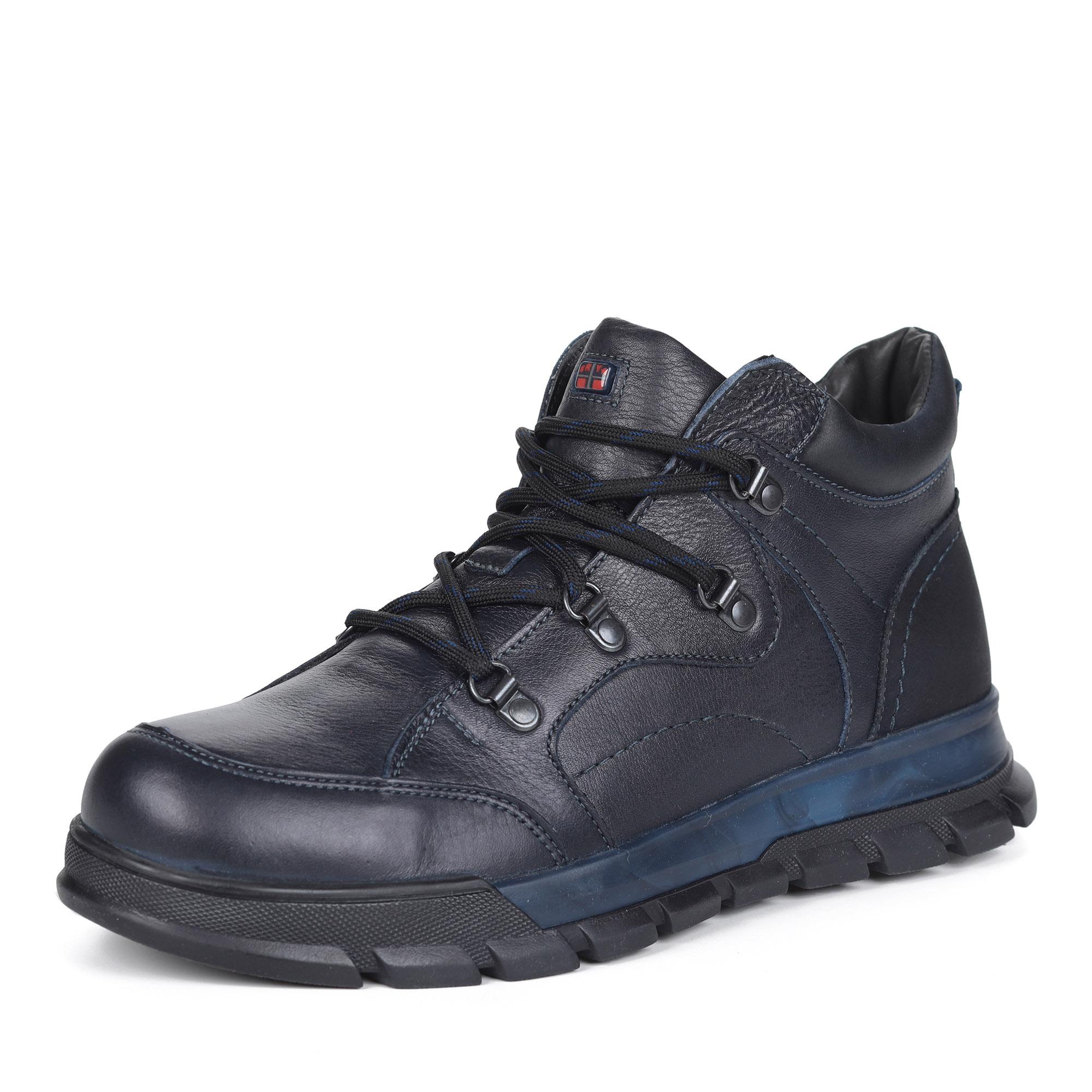 Синие ботинки из кожи на шерсти