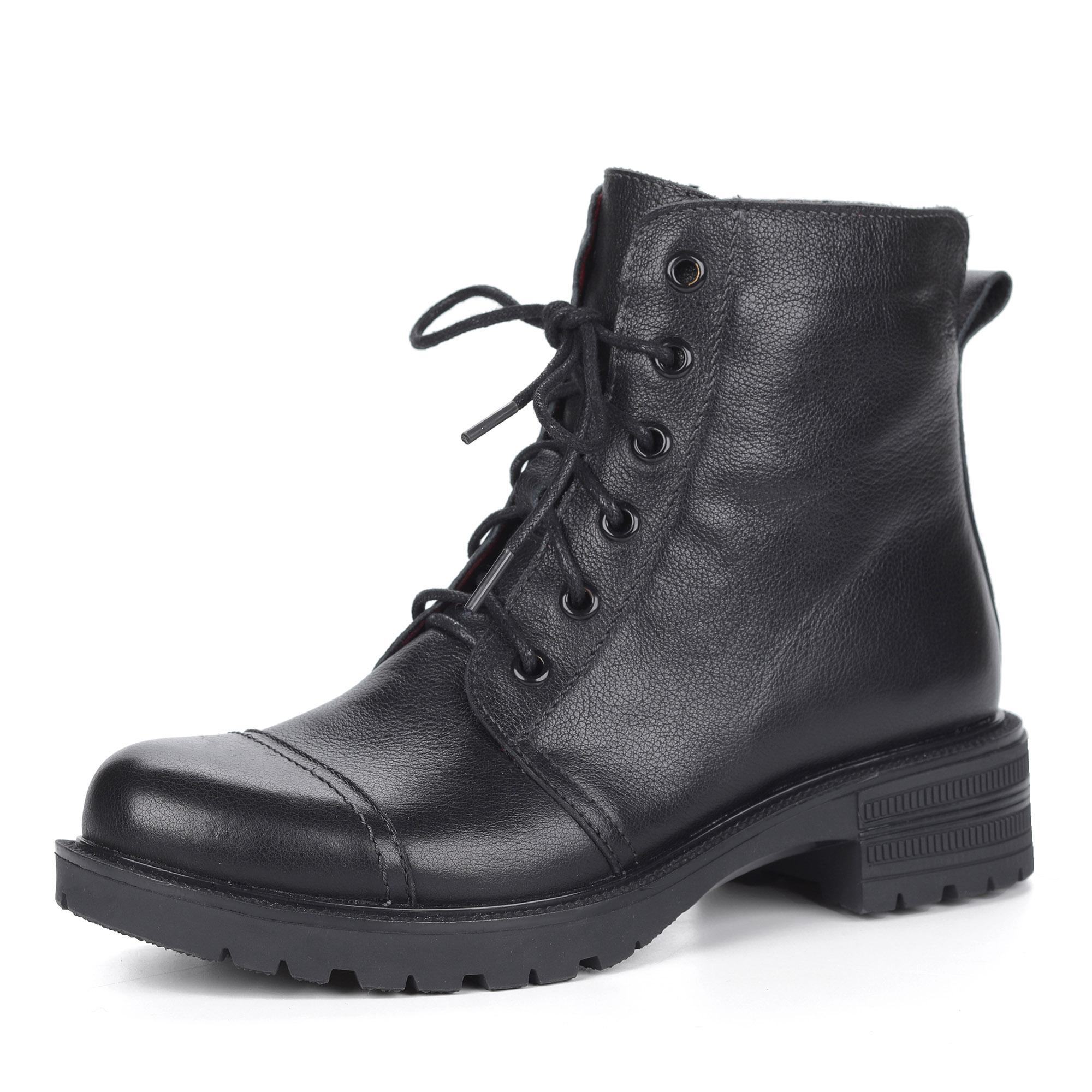 Черные ботинки из кожи на шнуровке