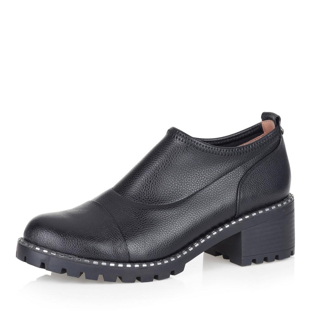 Купить со скидкой Черные кожаные полуботинки