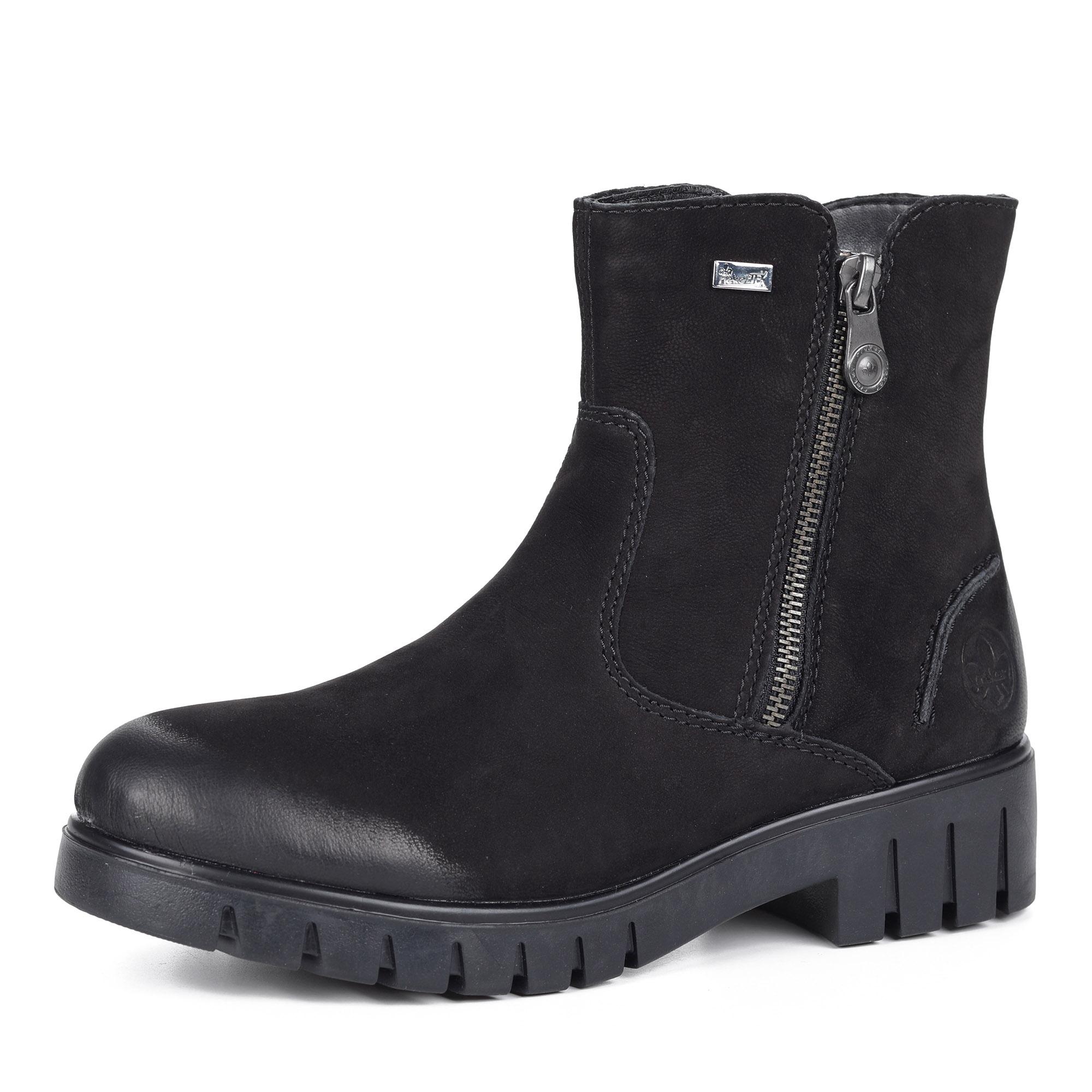 Черные ботинки из велюра на рифленой подошве