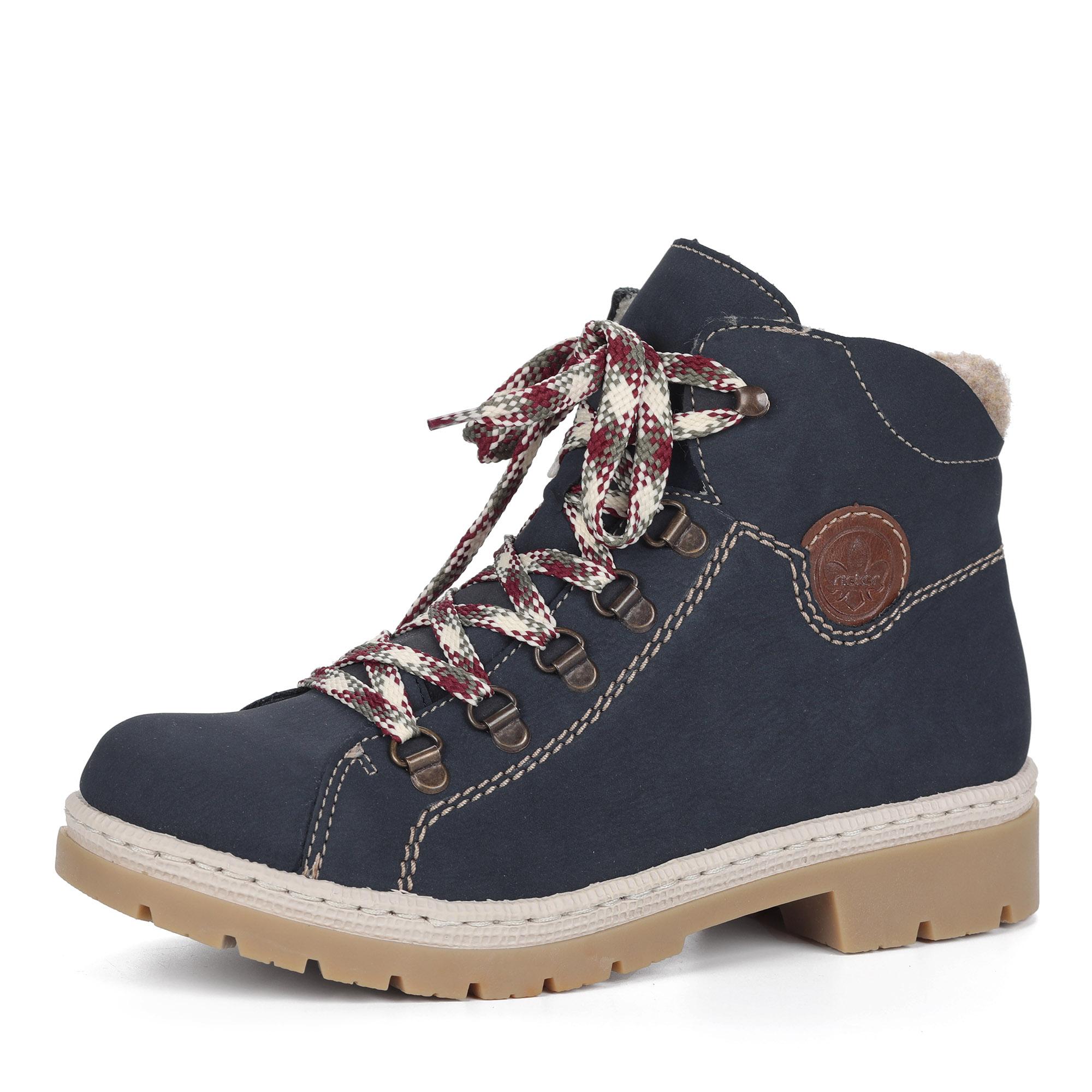 Синие ботинки из экокожи на шнуровке