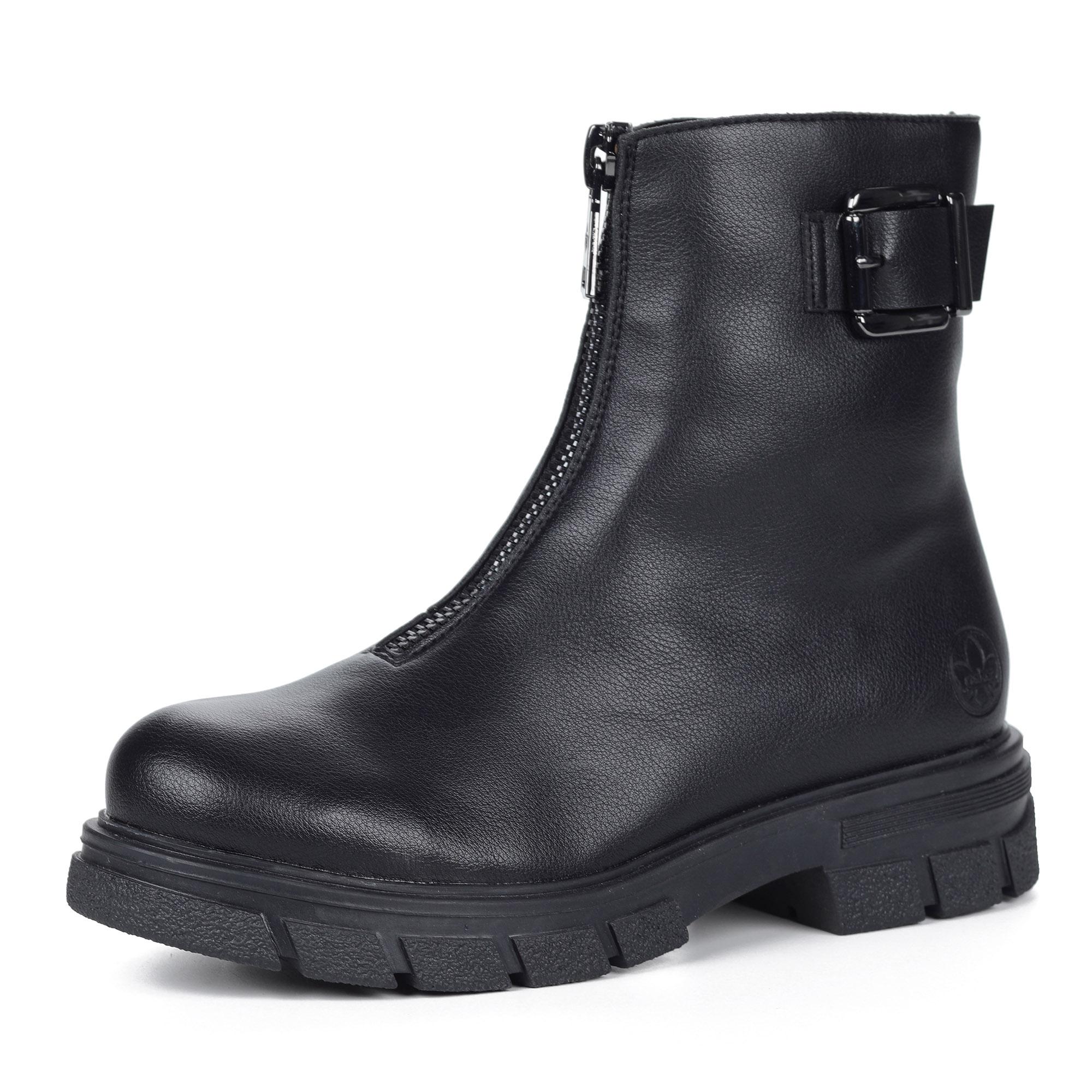 Черные ботинки на рифленой подошве