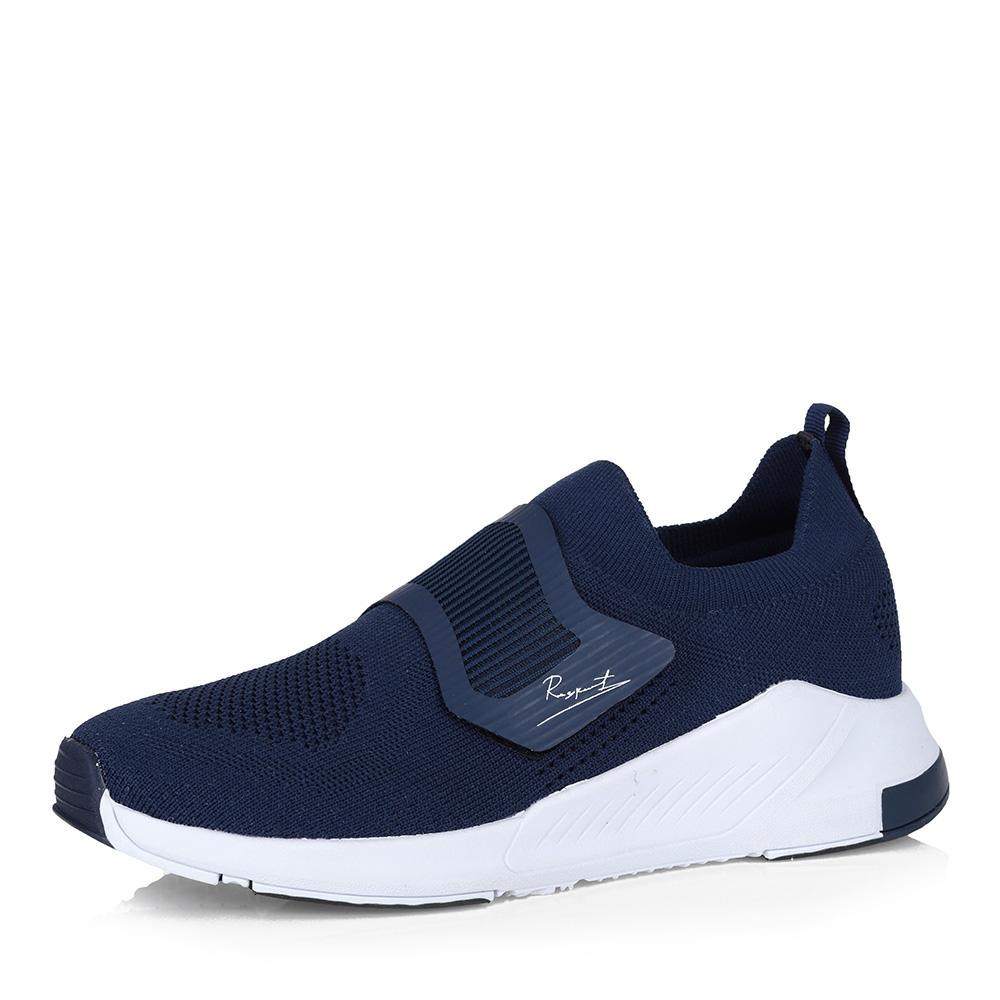 Синие текстильные кроссовки без шнуровки фото