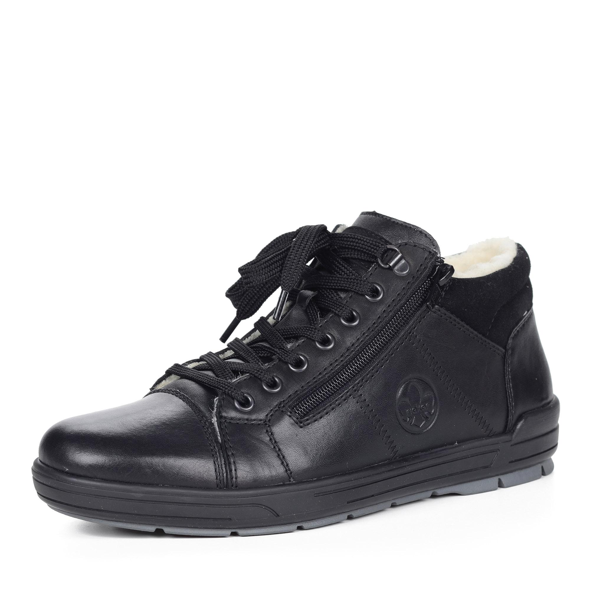 Черные кроссовки на шерсти