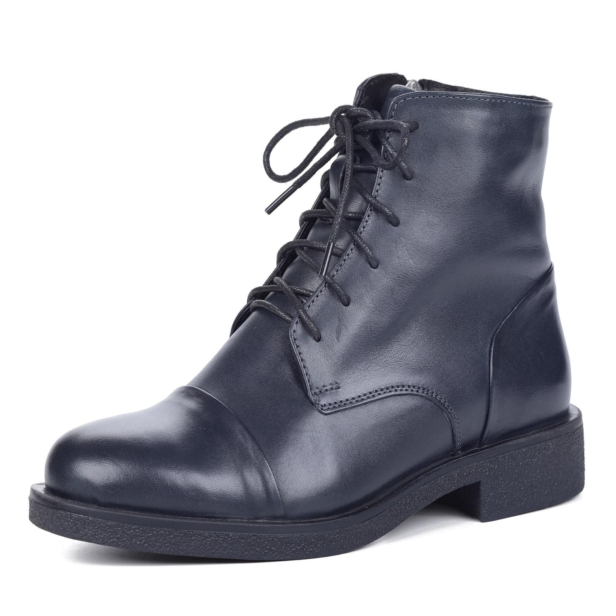 Синие ботинки из кожи на шнуровке