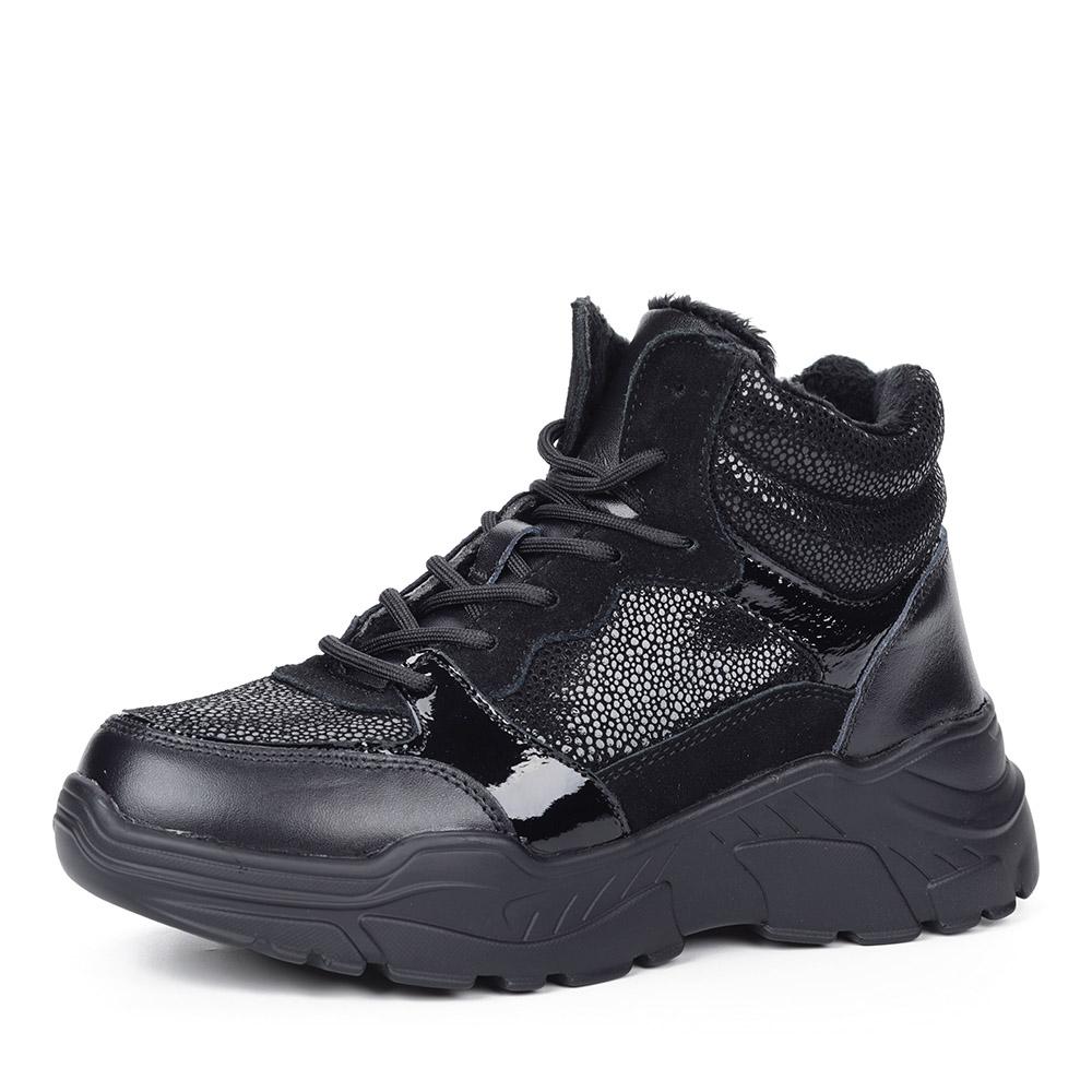 Черные кожаные кроссовки на массивной подошве
