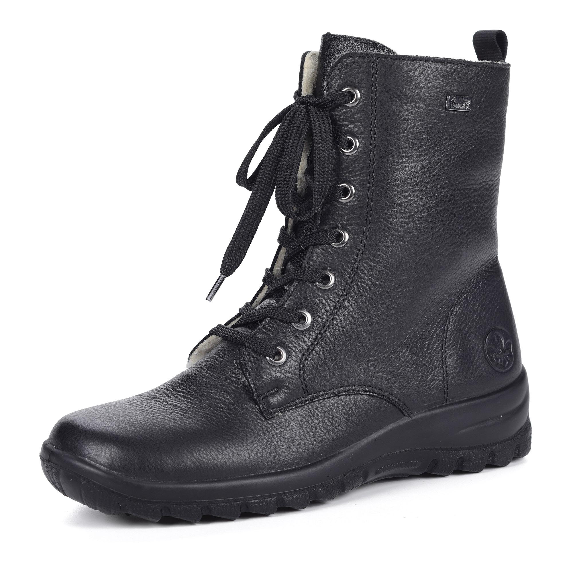 Черные полусапоги на шнуровке и рифленой подошве