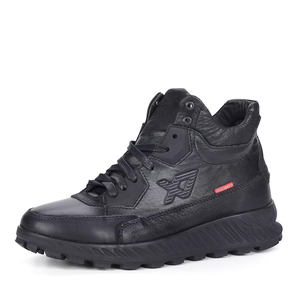 Черные высокие кроссовки на рифлёной подошве