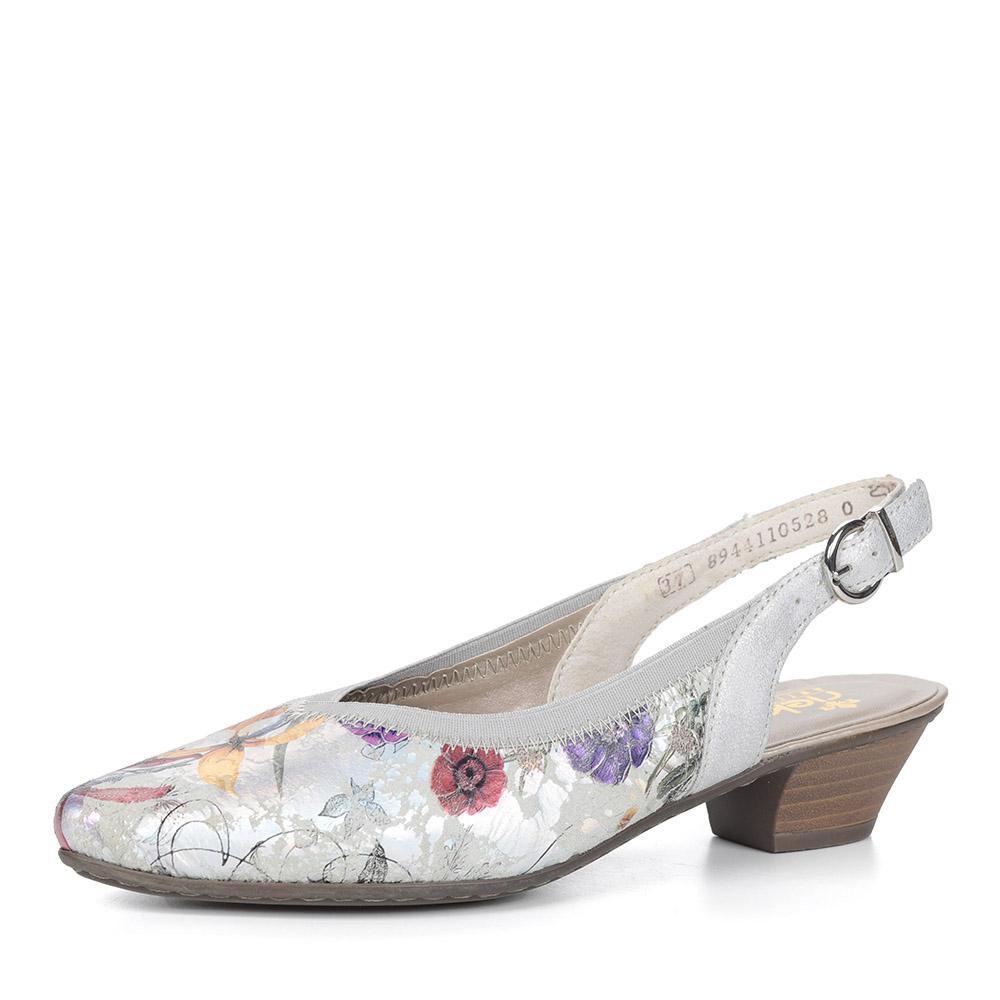 Открытые туфли с цветочным принтом