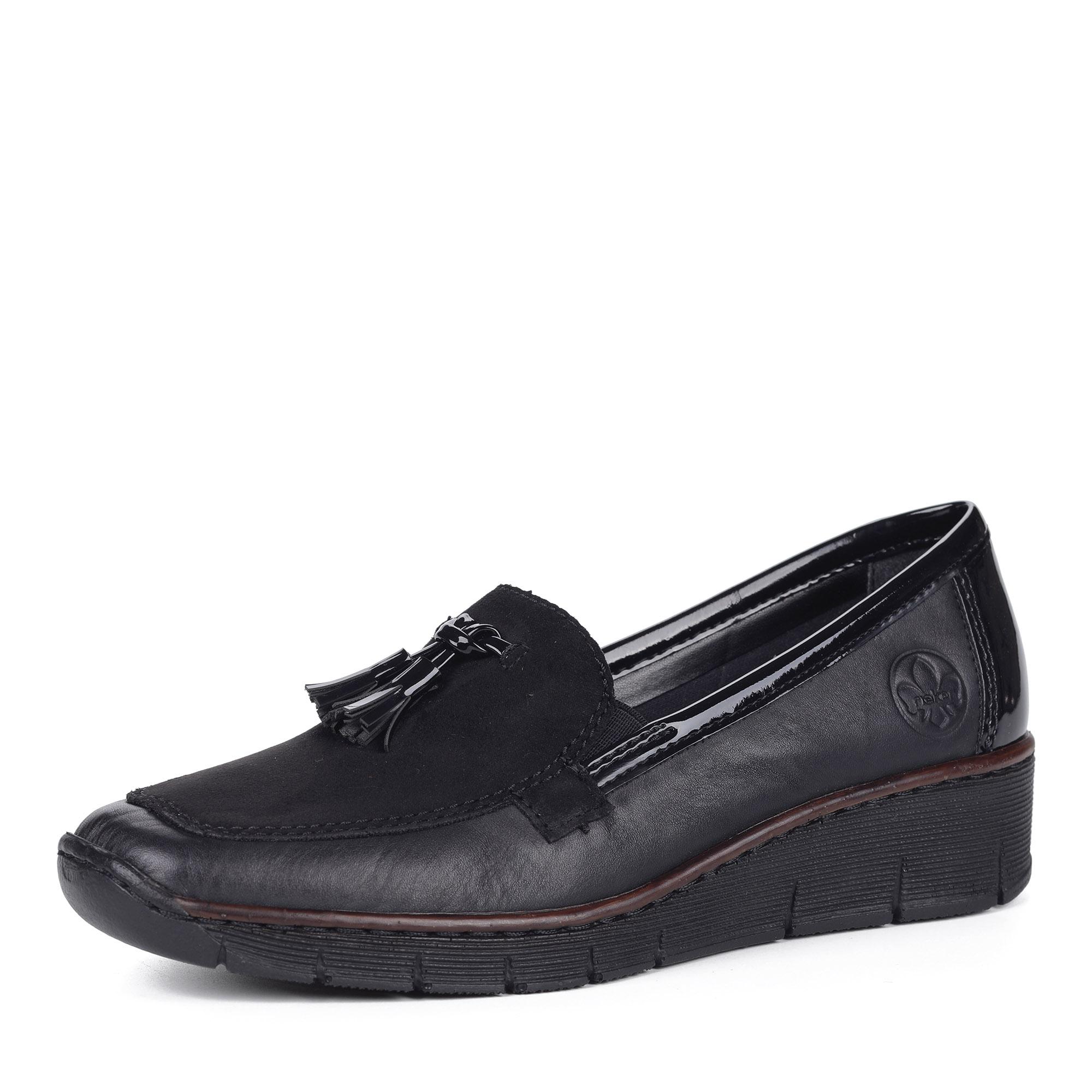 Черные туфли на танкетке от Rieker