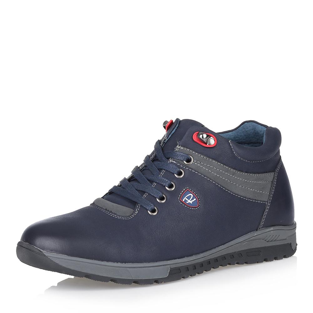 Синие кроссовки на шерсти