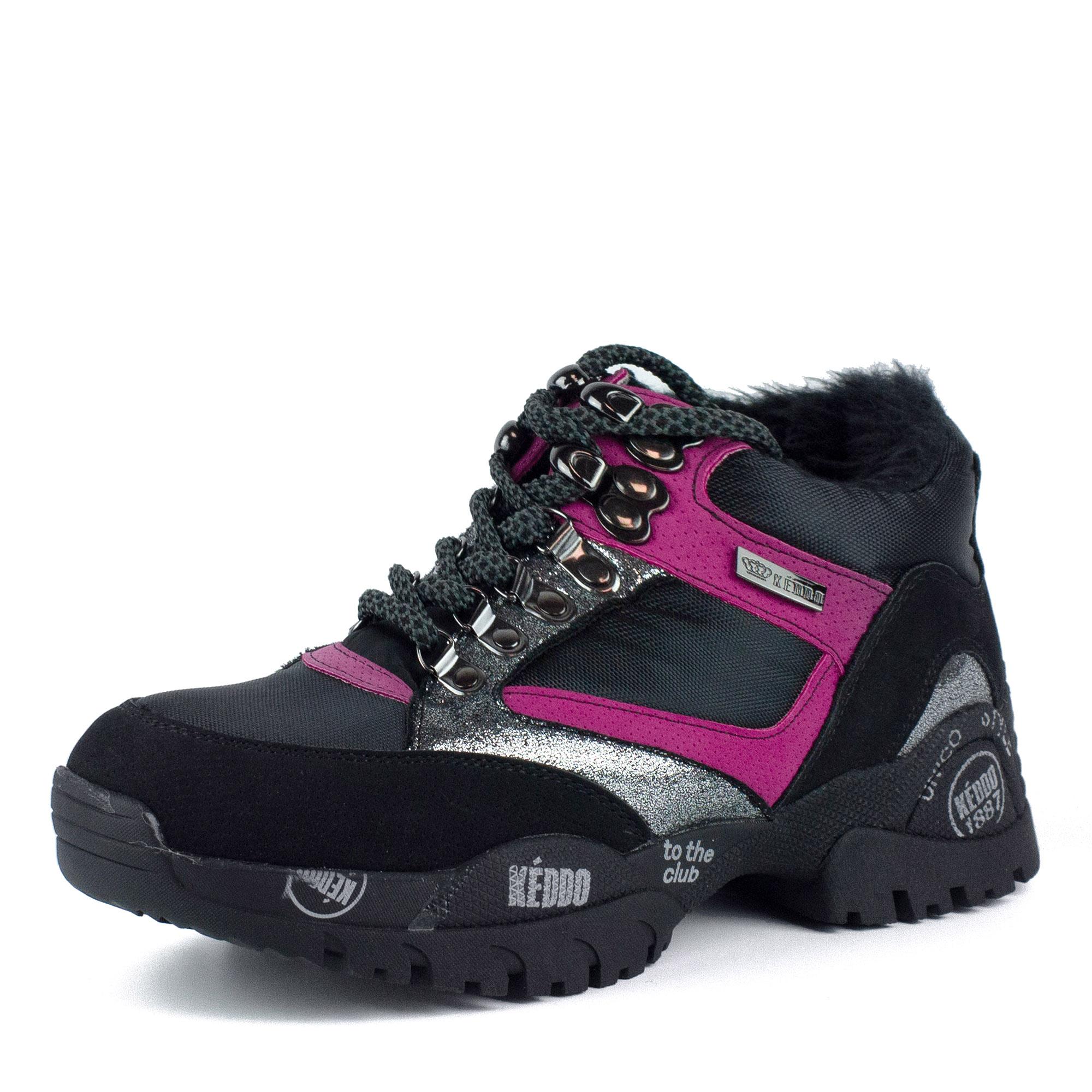 Черно-розовые кроссовки из комбинированных материалов на меху