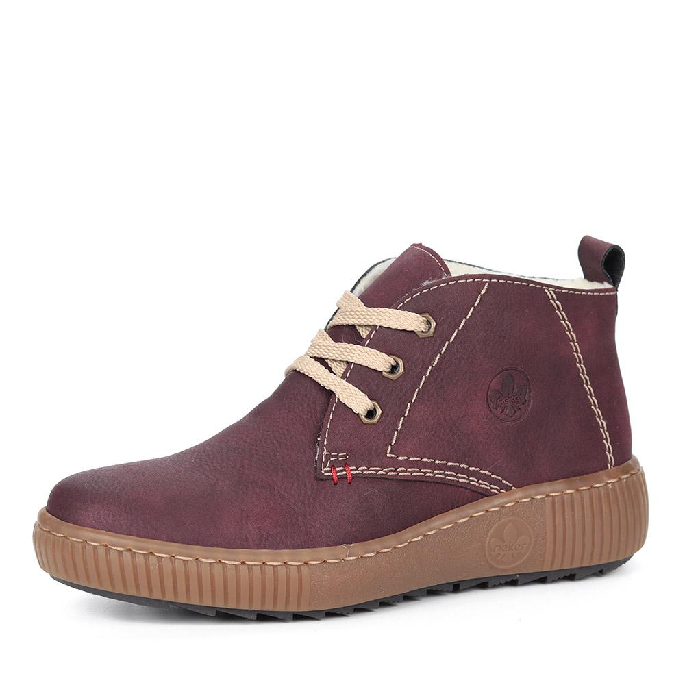 Бордовые ботинки на платформе