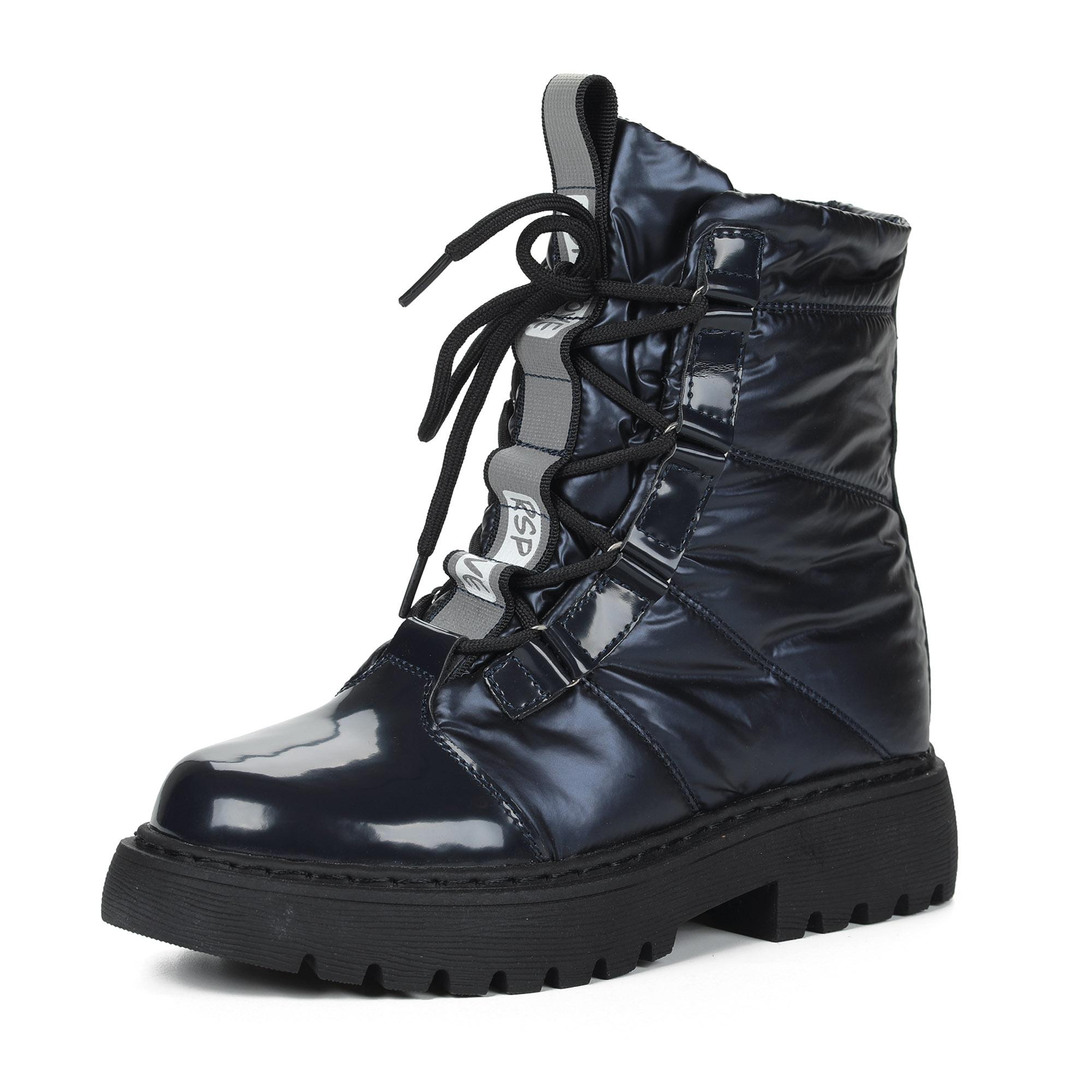 Синие дутики на шнуровке