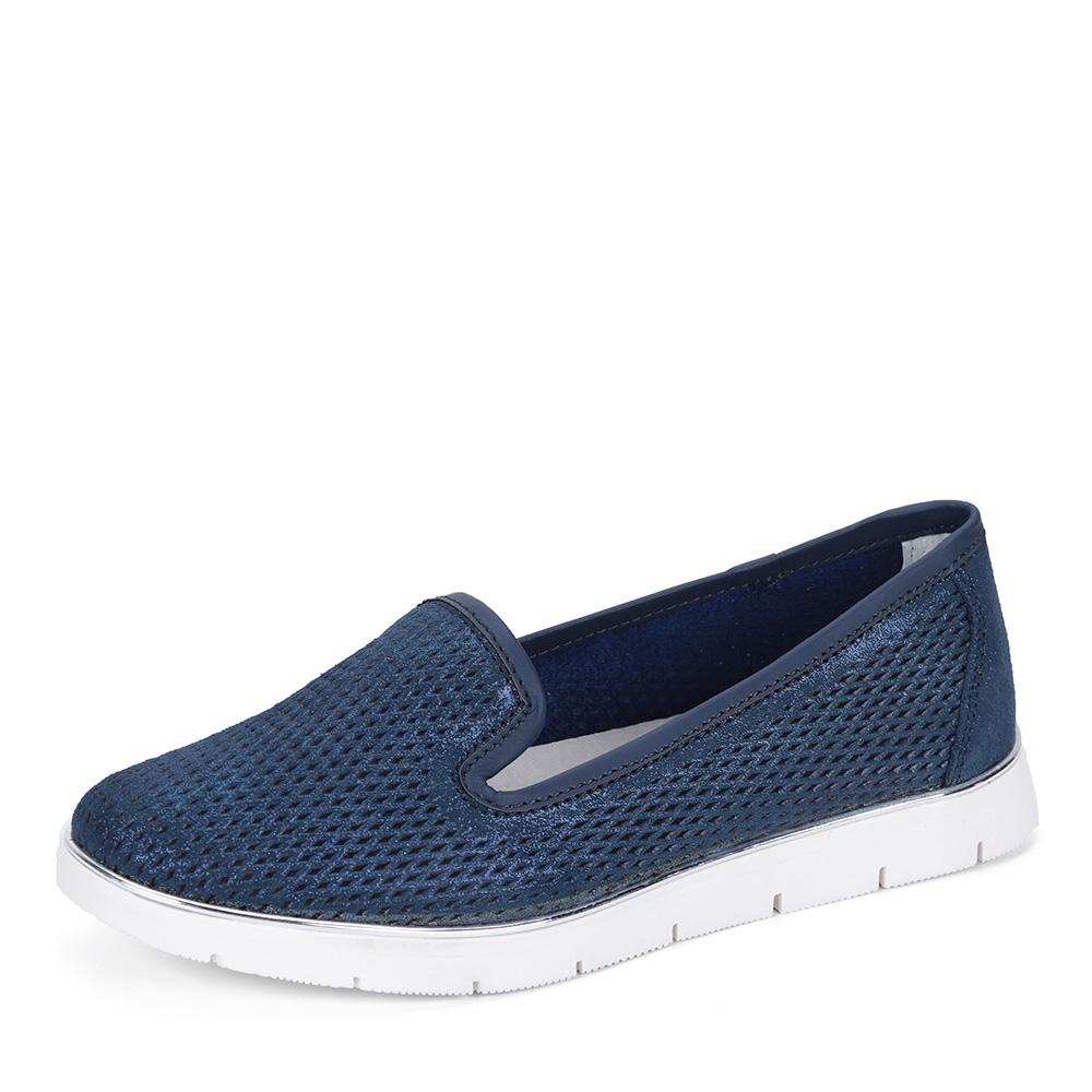 Комфортные синие туфли фото