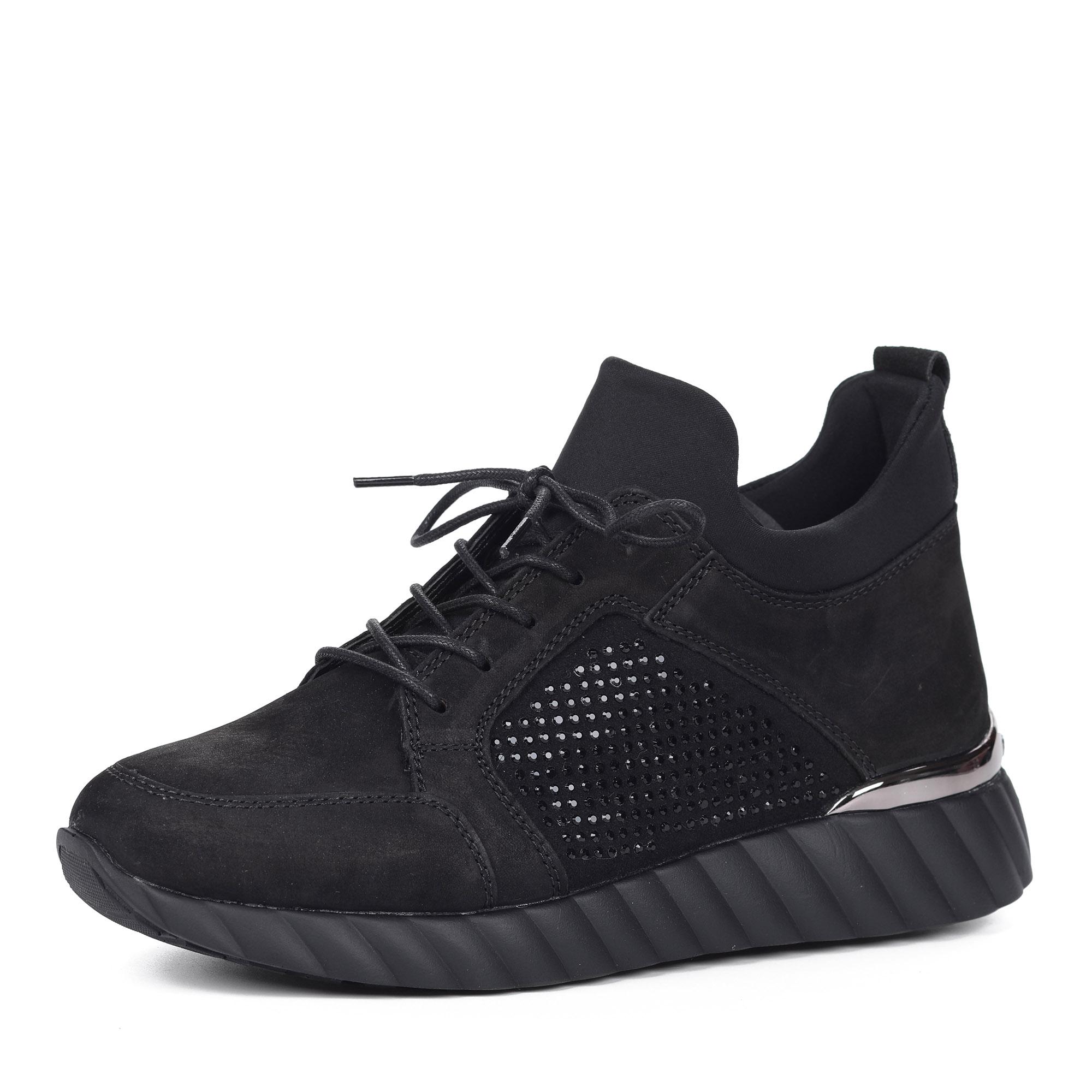 Черные кроссовки из комбинированных материалов(Черные кроссовки из комбинированных материалов)